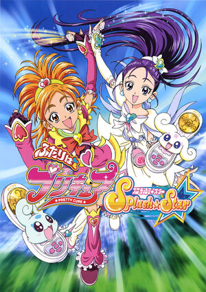 Pretty Cure Splash Star Poster 1