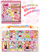 Pretty Cure Chocolate Snack Collection