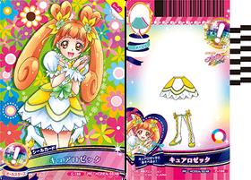 HCPC-card-set2-02