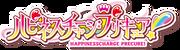 Logo happinesscharge