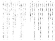 Харткэтч роман (74)