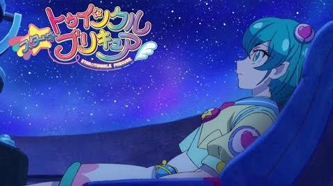 スター☆トゥインクルプリキュア 第6話予告 「闇のイマジネーション!?ダークペン出現!」