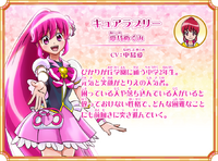 Cure Lovely Hugtto Movie Profile