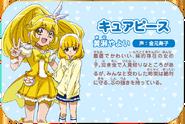 Cure Peace kiseki no Mahou