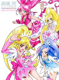 Takahashi Akira Toei Animation Pretty Cure Works Portada