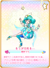 Cure Milky Miracle Leap Profile