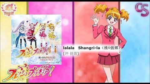 Lalala Shangri la(桃♡源郷)