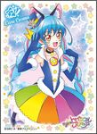 STPC Cure Cosmo Ensky Character Sleeve