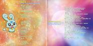 Сплэш вокал1 7