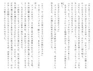 Футари роман (3)