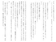Харткэтч роман (81)