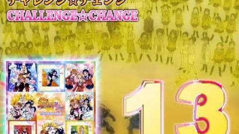 Futari wa Precure Max Heart Vocal Best!! Track13