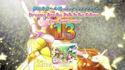 Go! Princess Precure Vocal BEST!! Track13