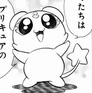 Meeple manga