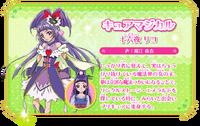 Profile of Cure Magical for Pretty Cure Super Stars