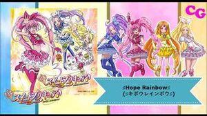 ♯Hope Rainbow♯