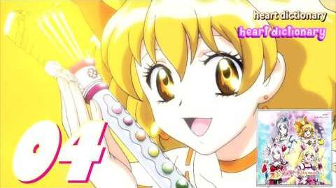 Fresh Pretty Cure! Vocal Album 1 Track04