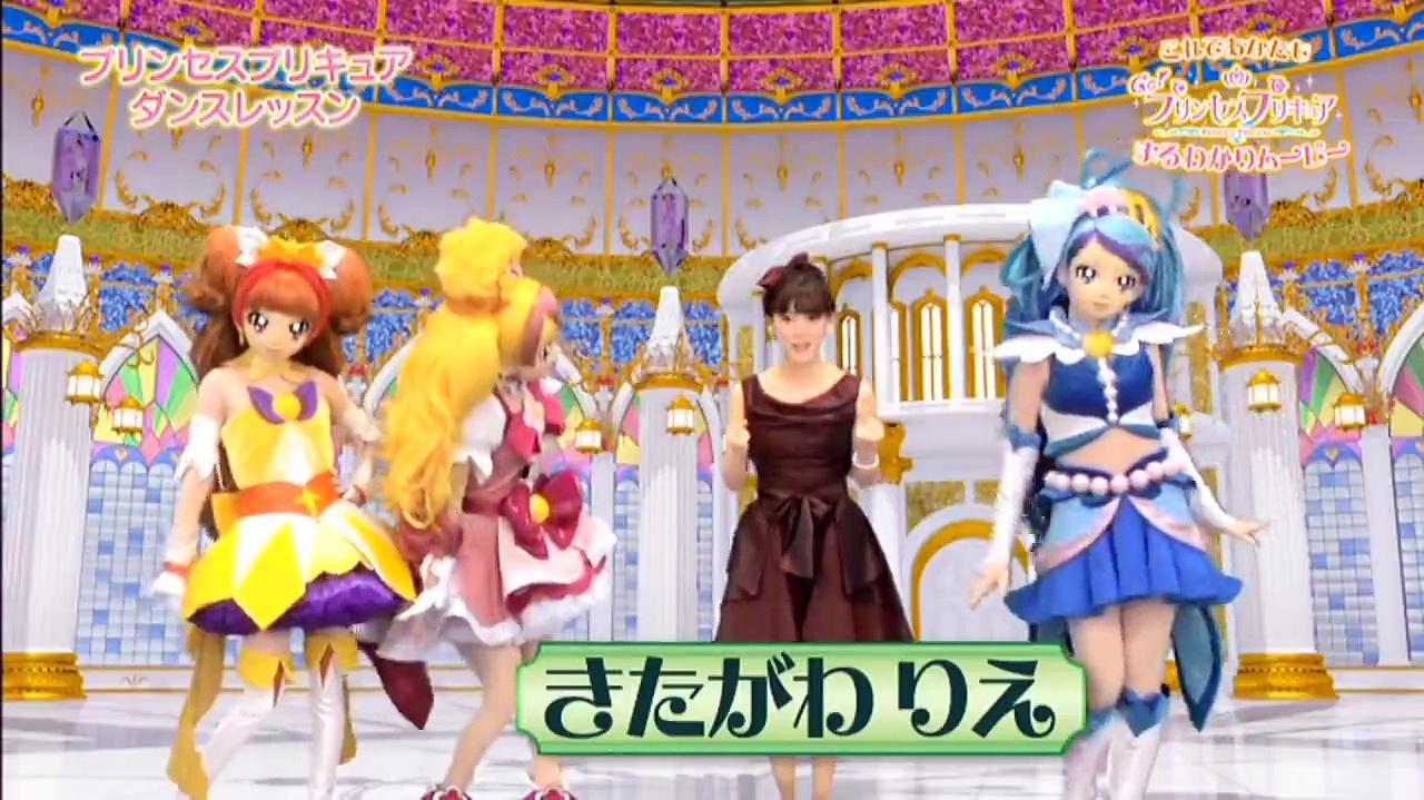 Go! Princess Pretty Cure DVD Dreaming Princess Precure Dance Lesson