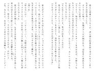 Футари роман (8)