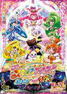 Smile Pretty Cure! Eine Große Verwechslung in einem Bilderbuch!