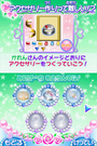 YPC5GG DS game minigame select