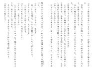 Футари роман (187)