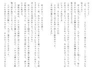 Футари роман (190)