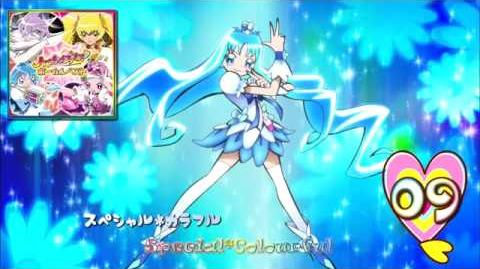 Heartcatch Precure! Vocal BEST!! Track09