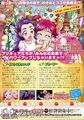 Yes! Precure 5 GoGo! The Movie Intro and Story