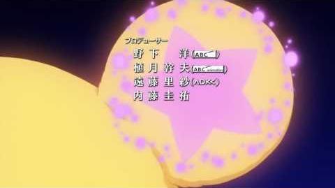 Mahou Tsukai Precure Opening 2