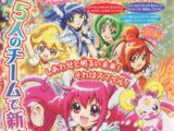 Smile Pretty Cure! (Manga)