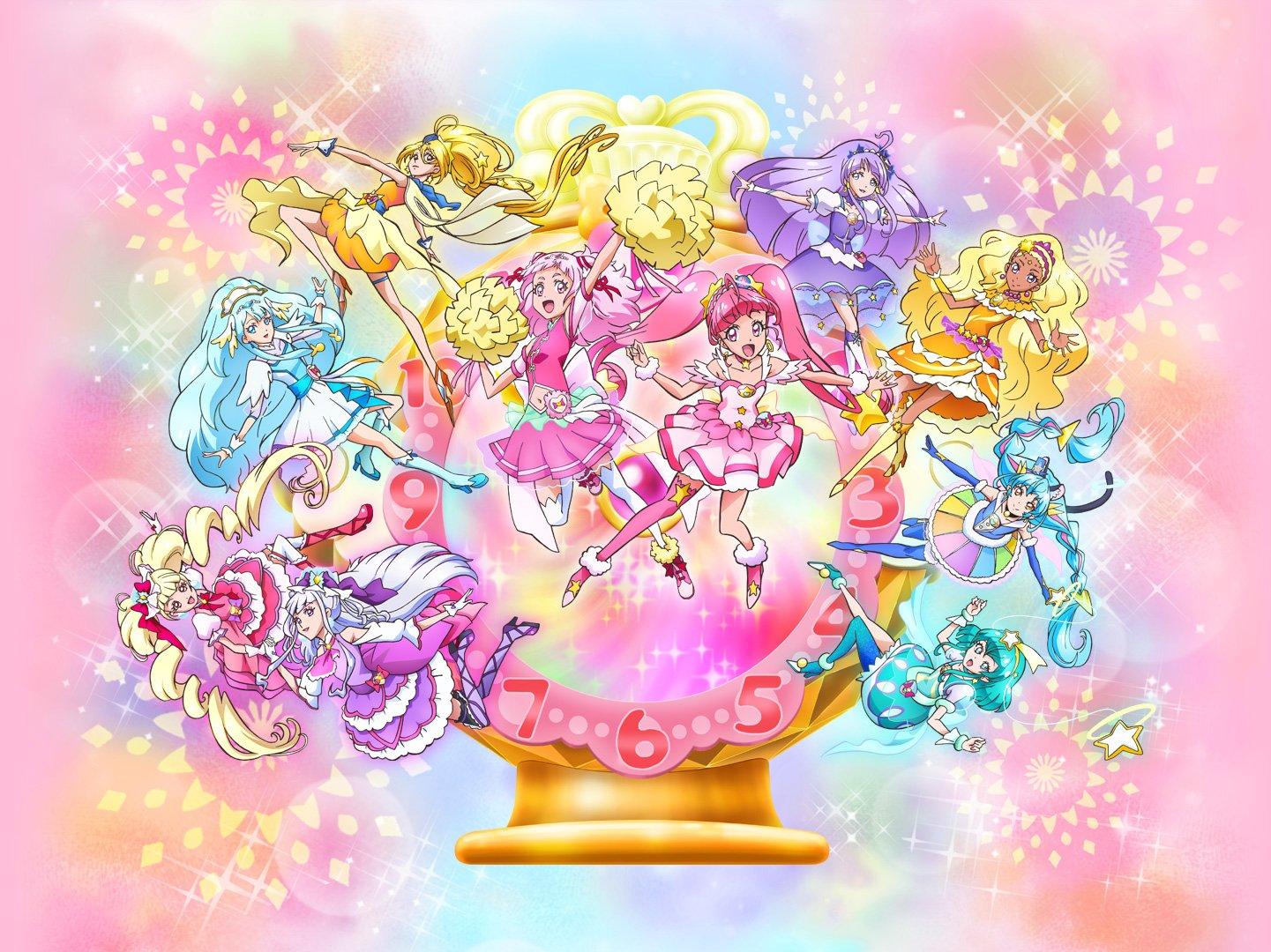 2020 Healin/' Good♡Precure Cure friends Cure Fontaine Stuffed Plush Doll Bandai