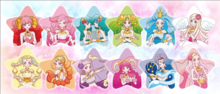 The Star Princesses