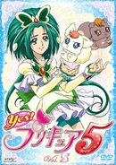 Yes Pretty Cure 5 DVD Volume 5