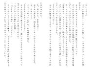 Харткэтч роман (131)