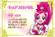 Cartel de Cure Blossom en Pretty Cure All Stars New Stage 3