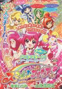 364px-Smile Pretty Cure! Manga
