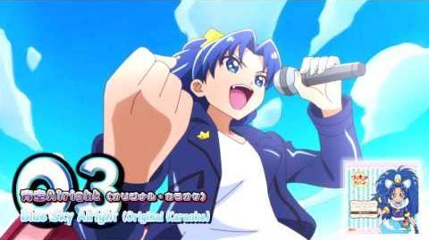 Kirakira☆Precure à la Mode sweet etude 3 Cure Gelato Track03