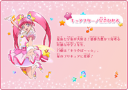 Profile of Cure Star from Hoshi no Uta ni Omoi wo Komete