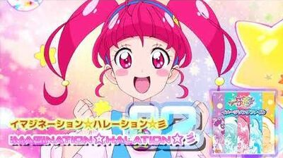 Star☆Twinkle Precure Image Song File Track 02-0