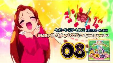 ♪Let's Sing With Everyone♪ Precure Party! Track08