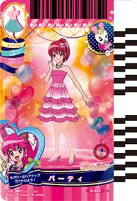 Carta vestido globos