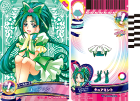 HCPC-card-set5-06
