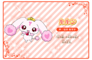 Lulun perfil carnaval primavera