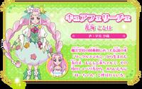 Profile of Cure Felice for Pretty Cure Super Stars
