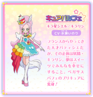 Profile of Cure Parfait form Pretty Cure Miracle Universe