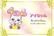 Cartel de Ai en Pretty Cure All Stars New Stage 3
