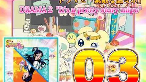 Futari wa Precure Max Heart Character Mini Album Honoka Track03