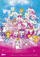 Poster Hadas Pretty Cure All Stars Carnaval de Primavera♪