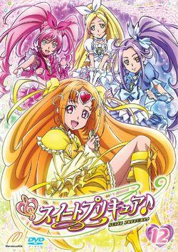 Suite DVD Vol 12
